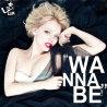 WannaBE 2011