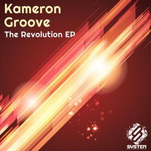 The Revolution EP